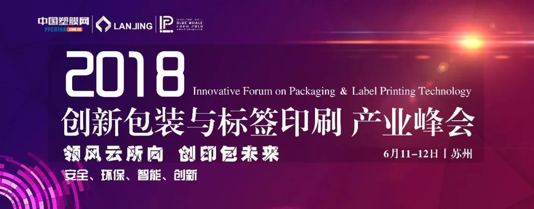 中国塑膜网 本网动态 传统四大印刷方法之平版印刷